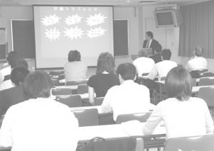 22年度労働実務基礎講習画像01