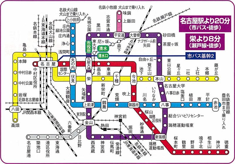 名北労働基準協会MAP(路線図)
